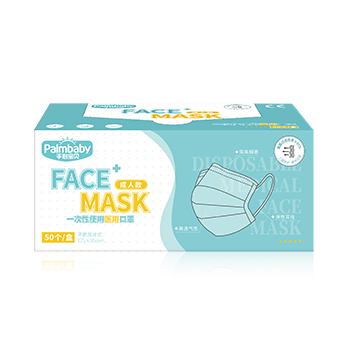 Palmbaby medical face mask